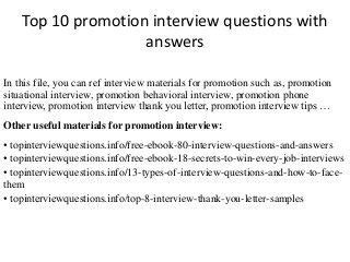 Top 10 promotion interview questions with answers   This