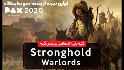 Exclusive Stronghold Warlords Gameplay (Demo PAX EAST 2020