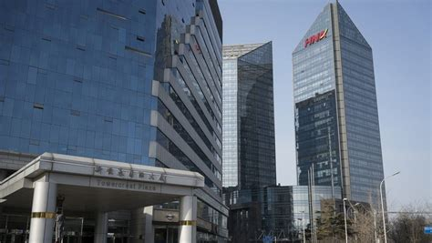 China's HNA Group looks to sell US properties worth $4b to