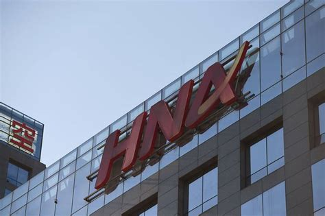 Chinese giant HNA buys out the Carlson Hotel group