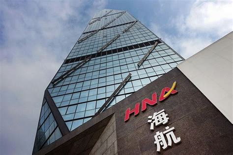 Report China's HNA Group Is to Split, Reorganize Send Its