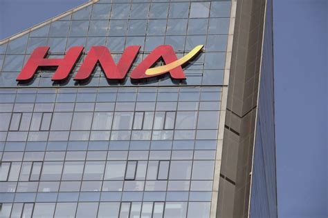 China's HNA Group slims down after asset sales but debt